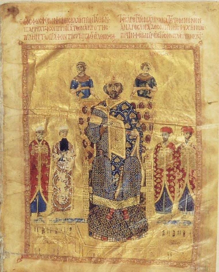 Císař Nikeforos III. obklopen svými dvorními hodnostáři na dobové miniatuře