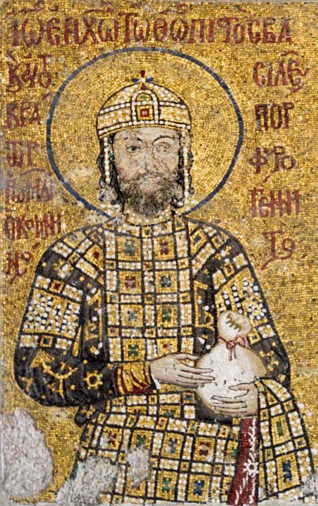 Alexiův syn a nástupce Ioannes II. Komnenos. Od roku 1092 byl Alexiovým spoluvladařem
